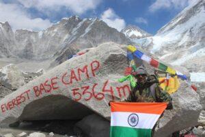 The Everest Base Camp